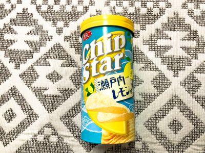 YBCの「チップスターS 瀬戸内レモン味」を食べてみた!