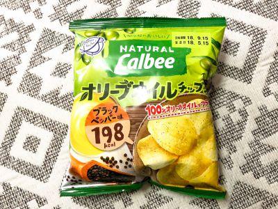 Natural Calbee「オリーブオイルチップス ブラックペッパー味」を食べてみた!