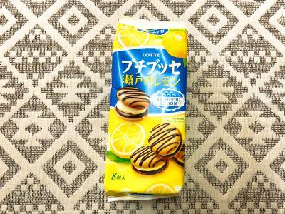 ロッテの「プチブッセ 瀬戸内レモン」を食べてみた!