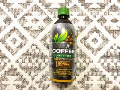 アサヒの「ワンダ TEA COFFEE ブラック×煎茶」を飲んでみた!
