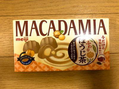 明治の「マカダミア ふわりほうじ茶」を食べてみた!