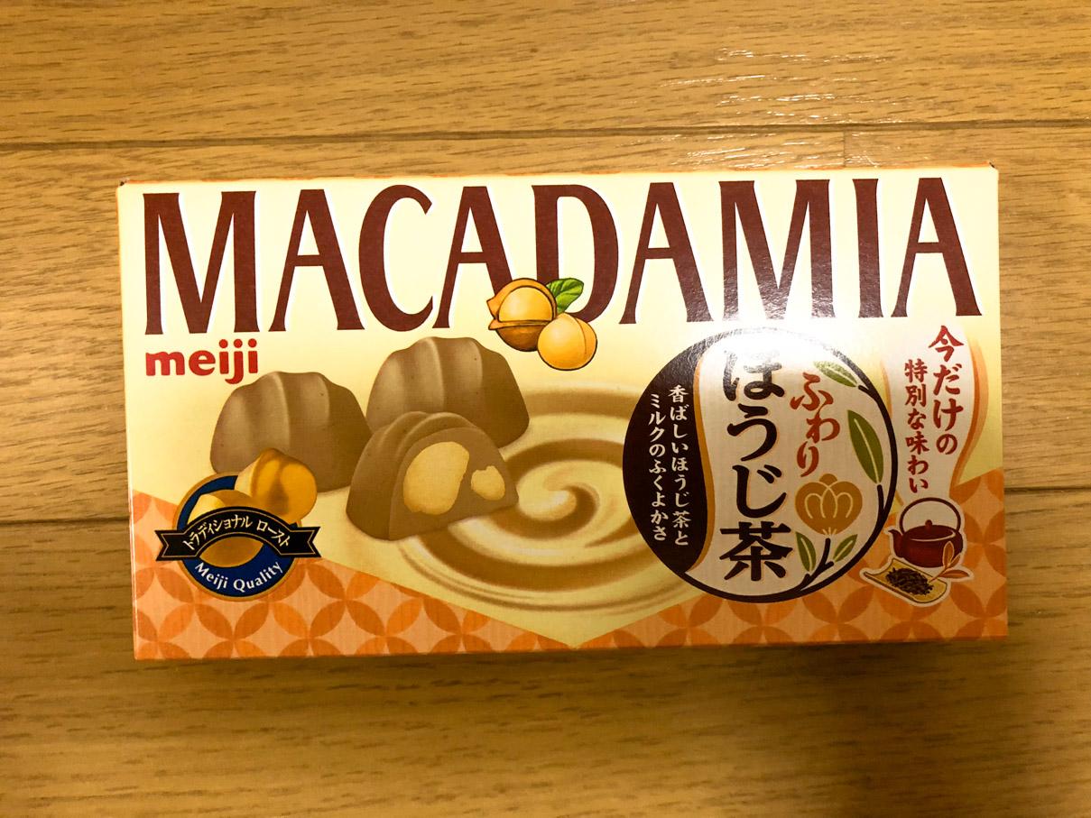 マカダミア ふわりほうじ茶