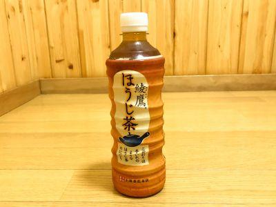 コカ・コーラの「綾鷹 ほうじ茶」を飲んでみた!