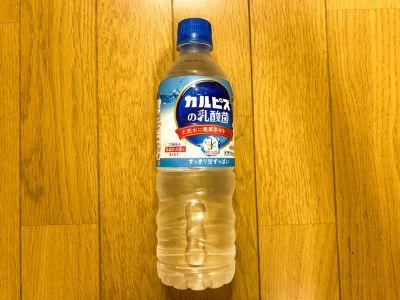 アサヒの「おいしい水プラス カルピスの乳酸菌」をもう一度飲んでみた!