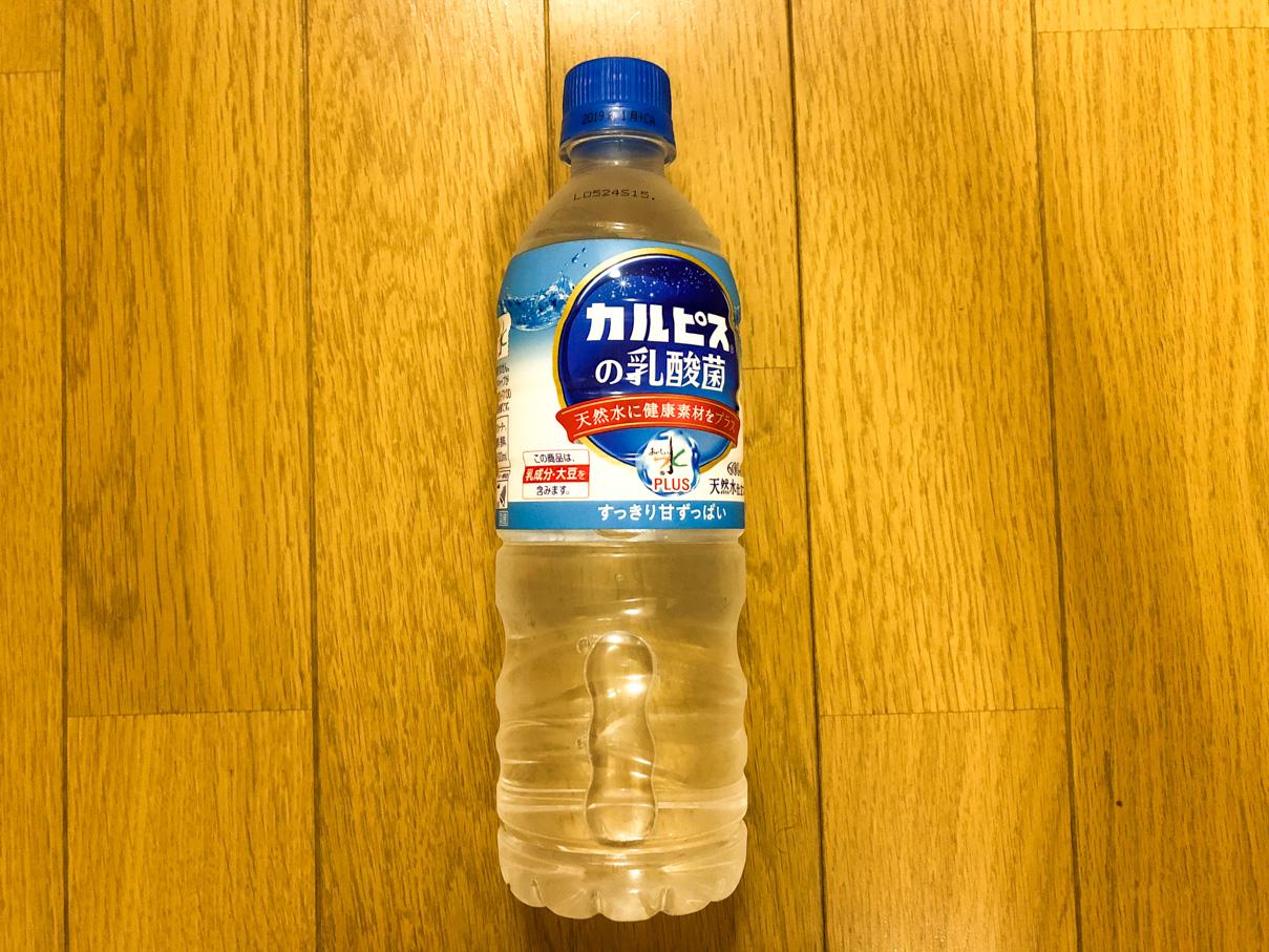 おいしい水プラス カルピスの乳酸菌