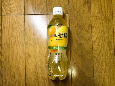 伊藤園の「Vivit's 和風柑橘 MIX SODA」を飲んでみた!
