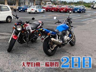 ぼぼバイクに乗ったことない人が大型自動二輪免許取得にチャレンジしてみた!2日目