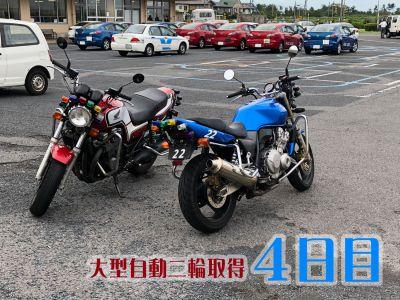 ぼぼバイクに乗ったことない人が大型自動二輪免許取得にチャレンジしてみた!4日目