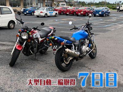 ぼぼバイクに乗ったことない人が大型自動二輪免許取得にチャレンジしてみた!7日目