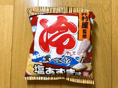 山芳製菓の「井村屋監修 ポテトチップス 塩あずき味」を食べてみた!