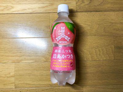 アサヒの「特産三ツ矢 福島県産あかつき」を飲んでみた!