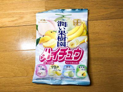 森永製菓の「潤い果樹園ハイチュウアソート」を食べてみた!