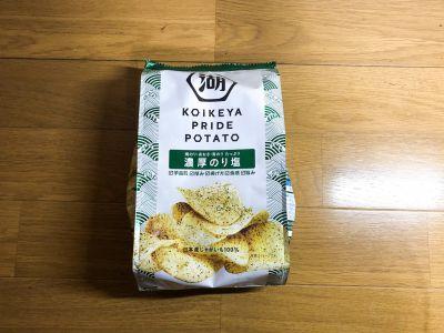 湖池屋の「KOIKEYA PRIDE POTATO 濃厚のり塩」を食べてみた!