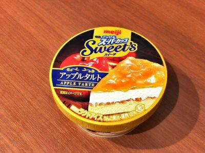 明治の「エッセル スーパーカップ Sweet's アップルタルト」を食べてみた!