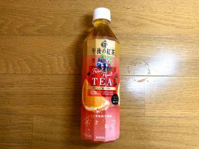 KIRINの「午後の紅茶 Fruit×Fruit TEA オレンジ&ベリー」を飲んでみた!