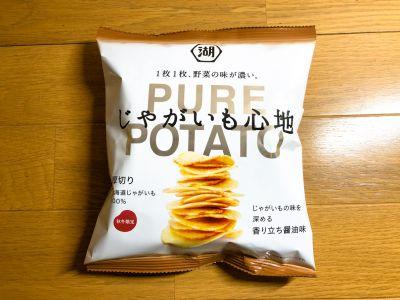コイケヤの「じゃがいも心地 じゃがいもの味を深める香り立ち醤油味」を食べてみた!