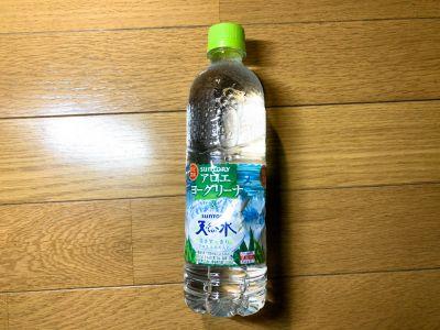 サントリーの「アロエヨーグリーナ&サントリー天然水」を飲んでみた!