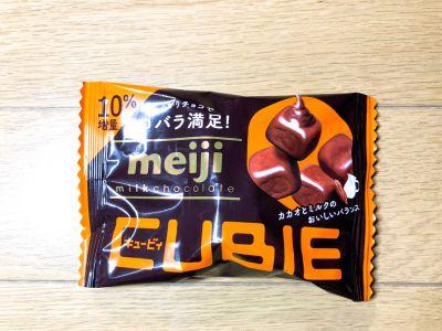 明治の「ミルクチョコレート CUBIE」を食べてみた!