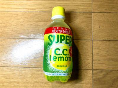 サントリーの「スーパーC.C.レモン」を飲んでみた!