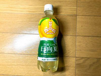 アサヒの「特産三ツ矢 宮崎県産日向夏」を飲んでみた!