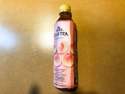 コカ・コーラの「紅茶花伝 クラフティー 贅沢しぼりピーチティー」を飲んでみた!