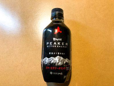 サントリーの「南アルプス PEAKER ビターエナジー」を飲んでみた!
