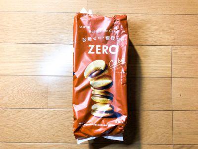 ロッテの「ゼロ シュガーフリーケーキ」を食べてみた!