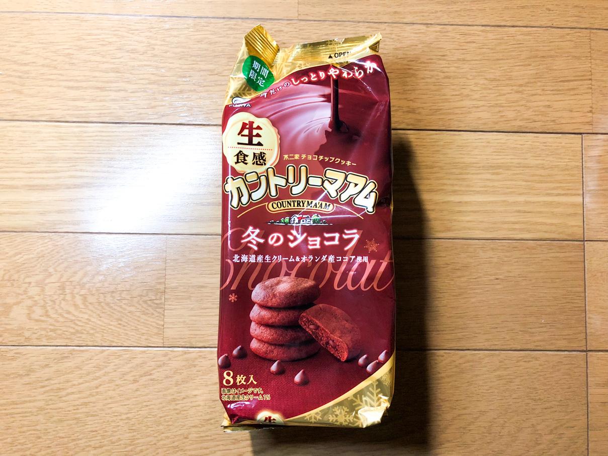 生食感カントリーマアム 冬のショコラ