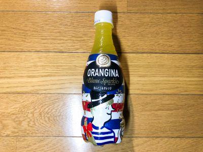 サントリーの「オランジーナ ブランスパークル」を飲んでみた!