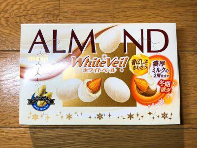 明治の「アーモンドチョコレート ホワイトベール」を食べてみた!