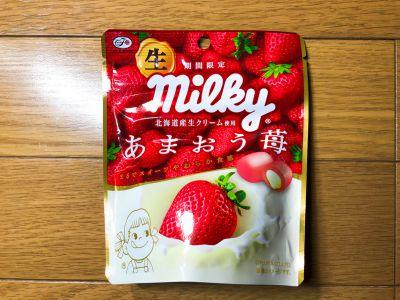 不二家の「生ミルキー あまおう苺」を食べてみた!