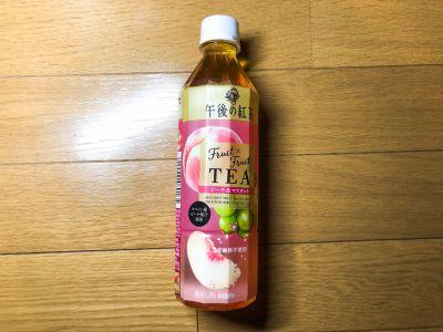 キリンの「午後の紅茶 Fruit×Fruit TEA ピーチ&マスカット」を飲んでみた!