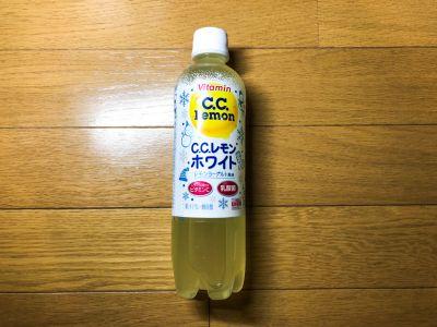 サントリーの「C.C.レモン ホワイト」を飲んでみた!