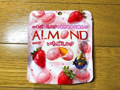 明治の「アーモンドチョコレート いちごミルク」を食べてみた!