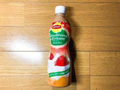 リプトンの「ストロベリー&クリームミルクティー」を飲んでみた!