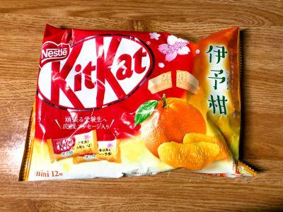 ネスレの「キットカット 伊予柑」を食べてみた!