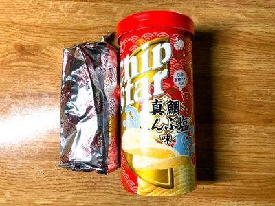 YBCの「チップスターS 真鯛こんぶ塩味」を食べてみた!