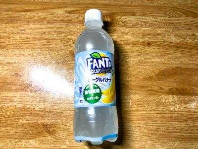 コカ・コーラの「ファンタ よくばりミックス ヨーグルバナナ」を飲んでみた!
