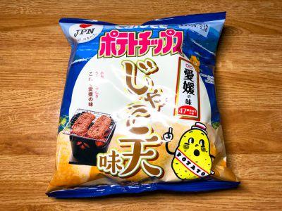 カルビーの「ポテトチップス じゃこ天味」を食べてみた!