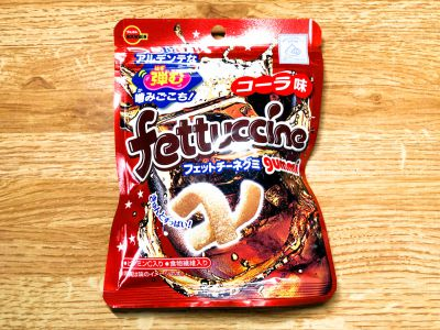 ブルボンの「フェットチーネグミ コーラ味」を食べてみた!