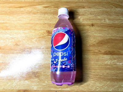 ペプシの「Jコーラ 春一番」を飲んでみた!