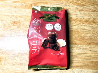不二家の「カントリーマアムロイヤル 餡ショコラ」を食べてみた!