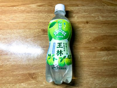 アサヒの「特産三ツ矢 青森県産王林」を飲んでみた!