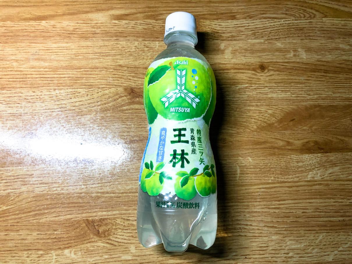 特産三ツ矢 青森県産王林