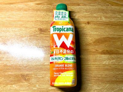 「トロピカーナ W オレンジブレンド」を飲んでみた!