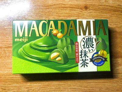 明治の「マカダミア 濃い抹茶」を食べてみた!