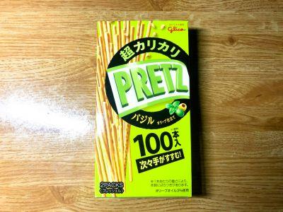 グリコの「超カリカリプリッツ バジルオリーブ仕立て」を食べてみた!