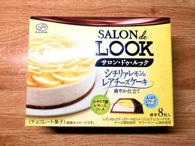 不二家の「サロンドゥルック シチリアレモンのレアチーズケーキ 爽やか仕立て」を食べてみた!
