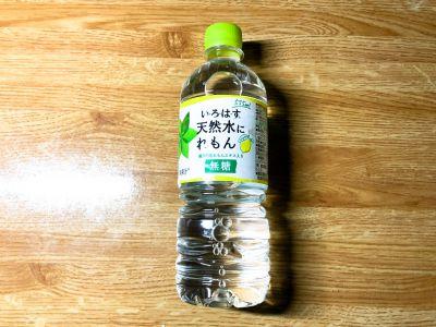 コカ・コーラの「い・ろ・は・す 天然水にれもん」を飲んでみた!