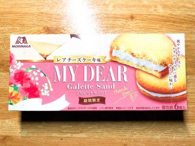 森永製菓の「マイディア ガレットサンド レアチーズケーキ味」を食べてみた!
